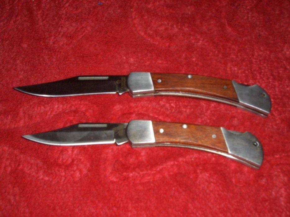 Cutite,baionete ,bricege ,catuse ,(schimb)