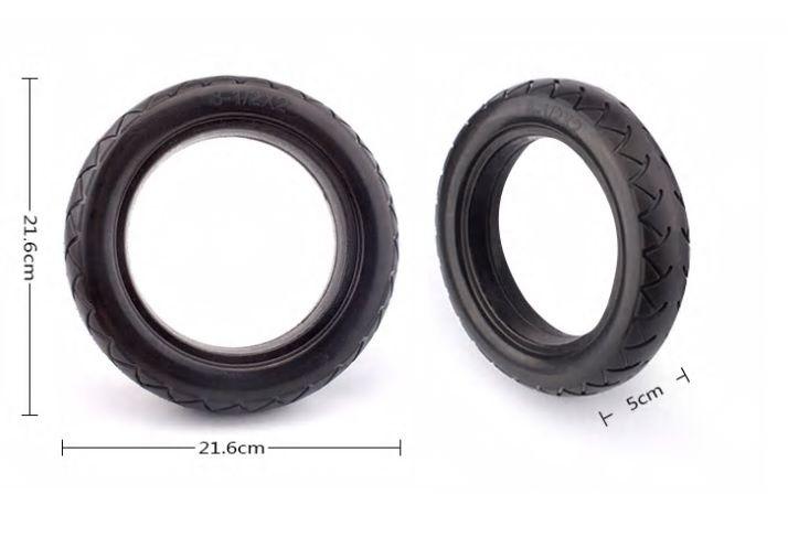 Безкамерни гуми за тротинетка Xiaomi M365 - комплект