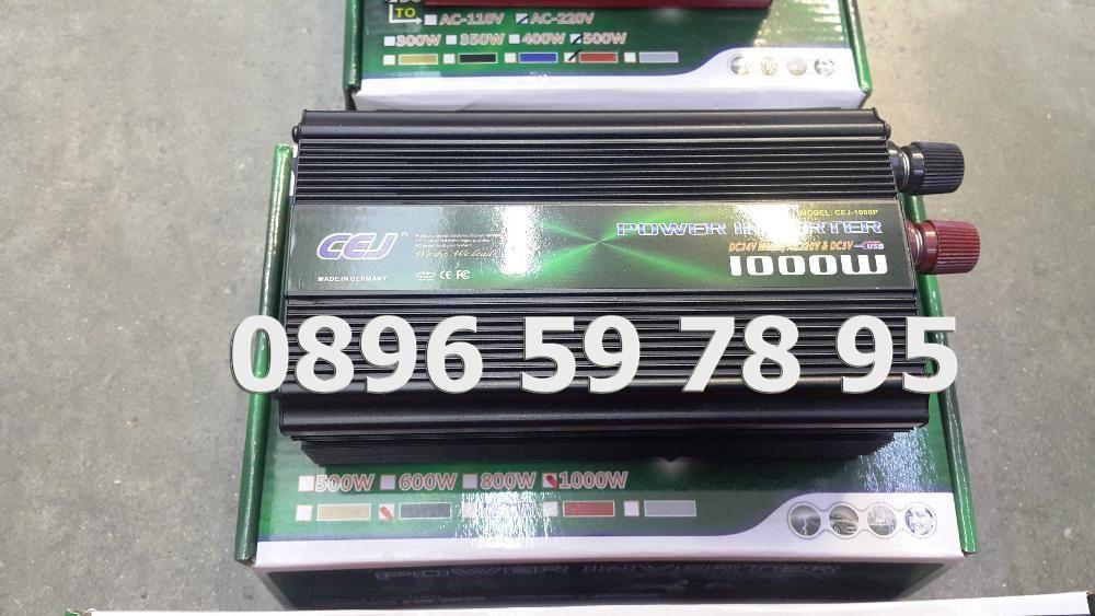 Инвертор Трансформатор напрежение 12V 24V 220V 500W 1000W 1500W 2000W