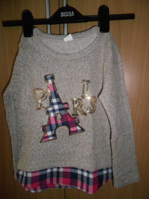 Нова детска блузка ПАРИЖ