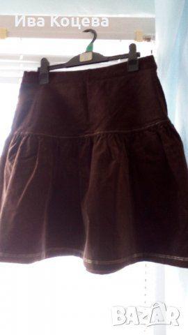 Кафява плюшена пола