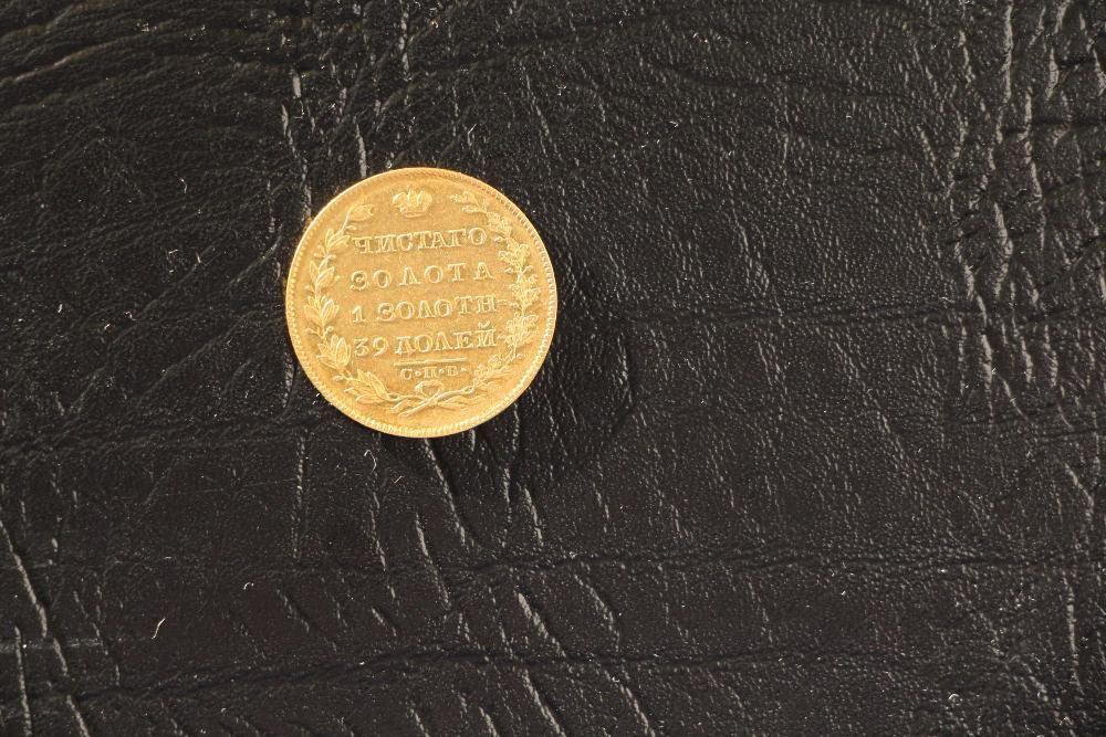 Россия,5 рублей 1830 г. золото,917пр., в хорошем состоянии, Оригинал !