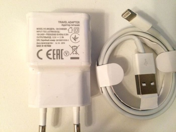 Incarcator ipad, iphone, samsung 2 usb 5v 2Amp + cablu iphone