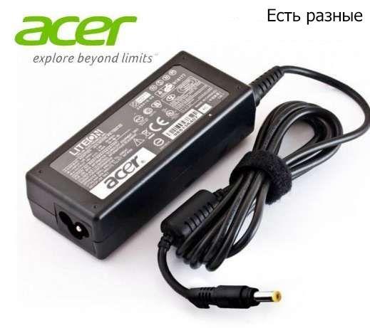 Блок питания зарядка адаптер от ноутбуков ACER и на другие есть для к
