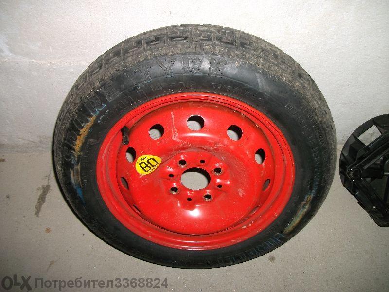 Резервна гума + аксесоари от Fiat Punto