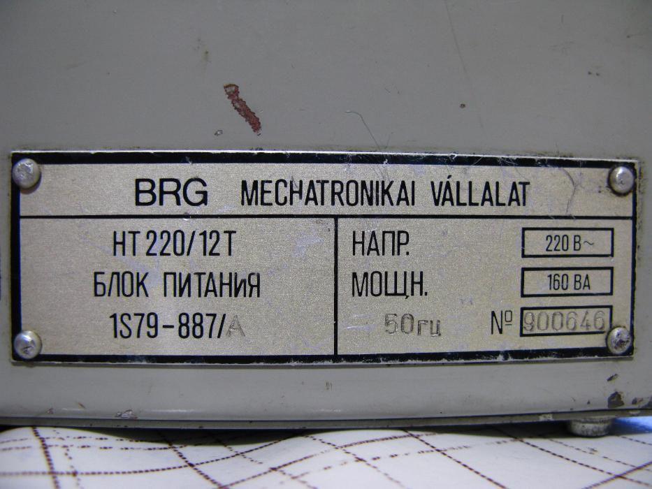 блок питания от стационарной радиостанции BRG Fk 402