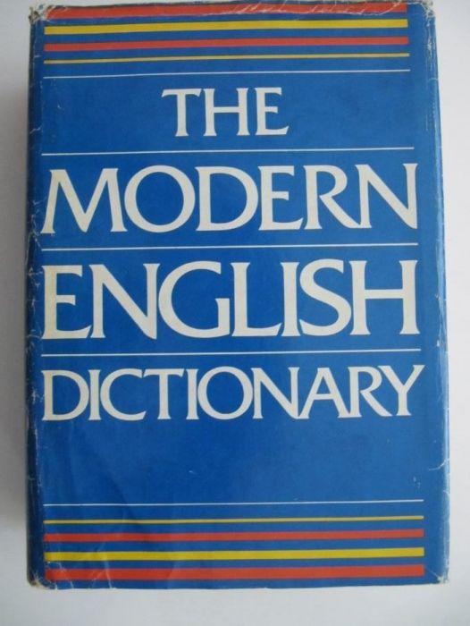 Английски речник