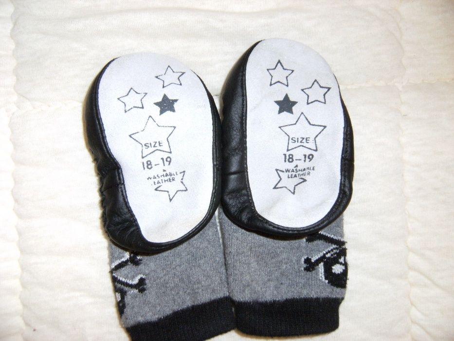 Чорапчета с естествена кожа на ходилото