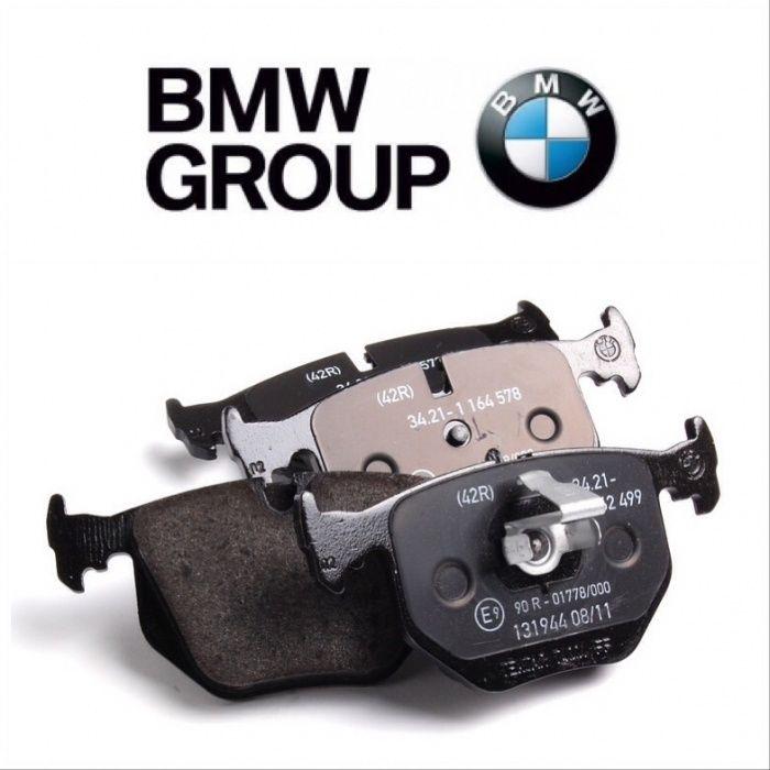 Накладки за БМВ М3 Е46 задни BMW M5 E39 E38 оригинални Х5 Е53 Z4 З4 М