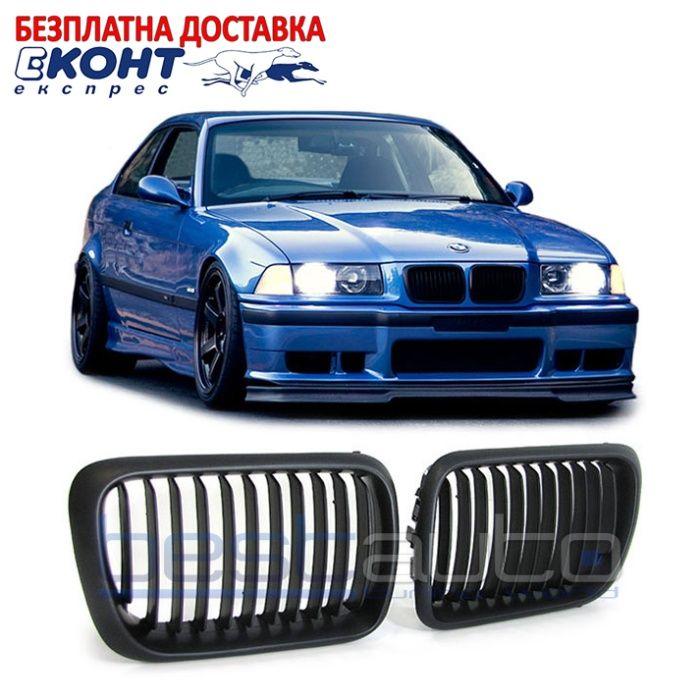 Бъбреци за BMW E36 черни (1996-1999) фейслифт - Безплатна доставка!