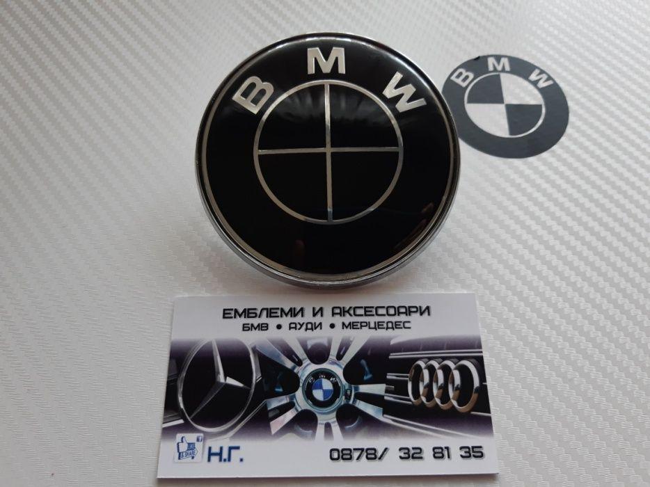 Чисто черна емблема Бмв 82мм 74мм