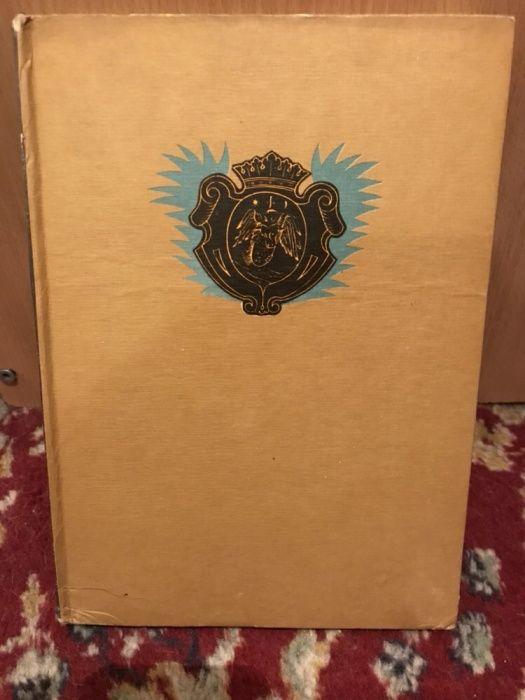 Album Heraldic de Maria Dogaru