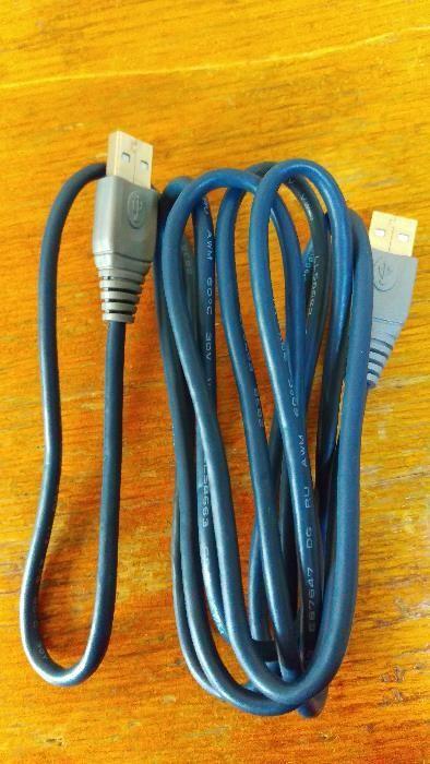 Vand cablu prelungitor USB