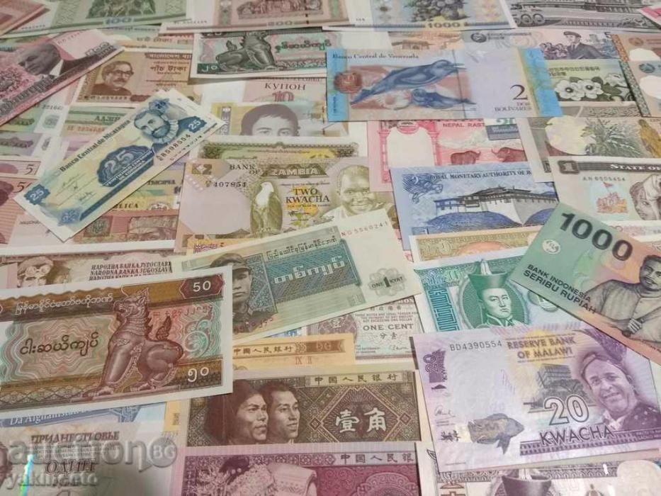 банкноти цял свят-лот гр. Ямбол - image 4