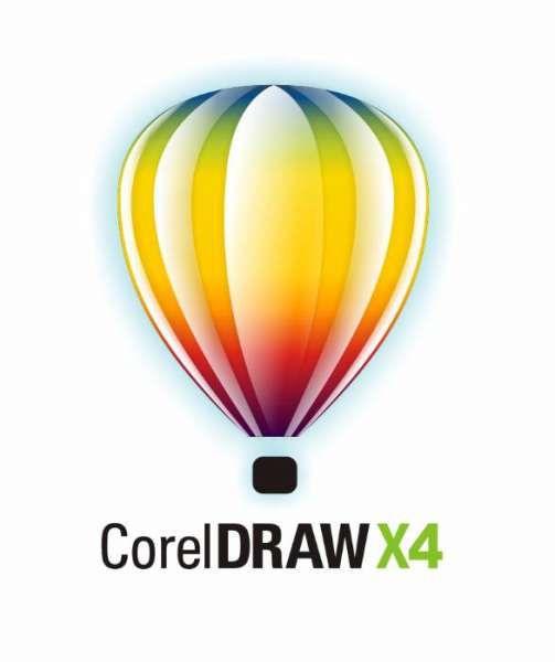 CorelDraw X4 лицензиран
