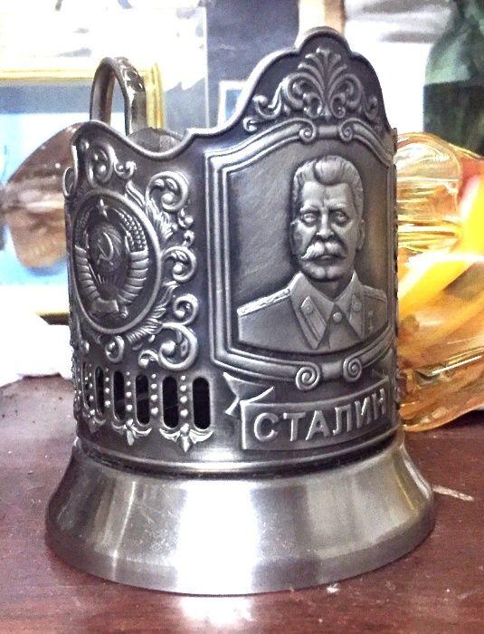 Подстаканник Сталин