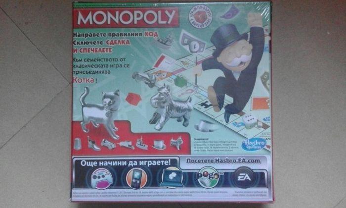 Monopoly clasic Hasbro 00009, nou, 8 pionii argintii, lb.slava bulgara