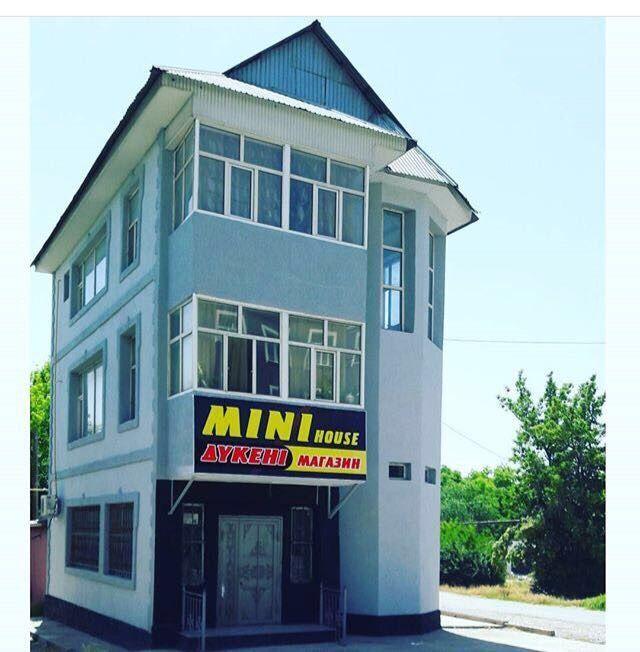 3-x этажный многопрофильный магазин