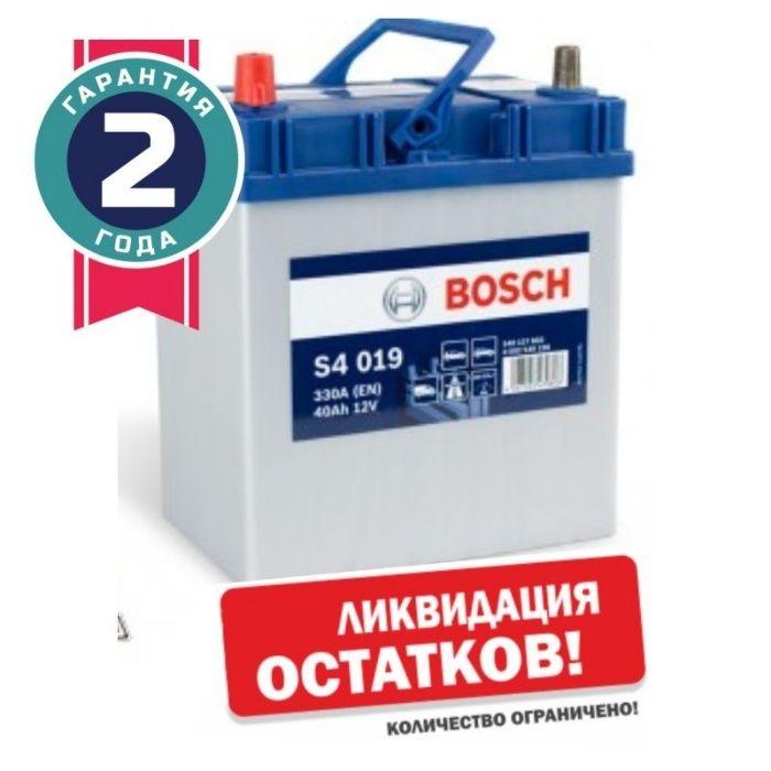 Aккумулятор Bosch 40Ah