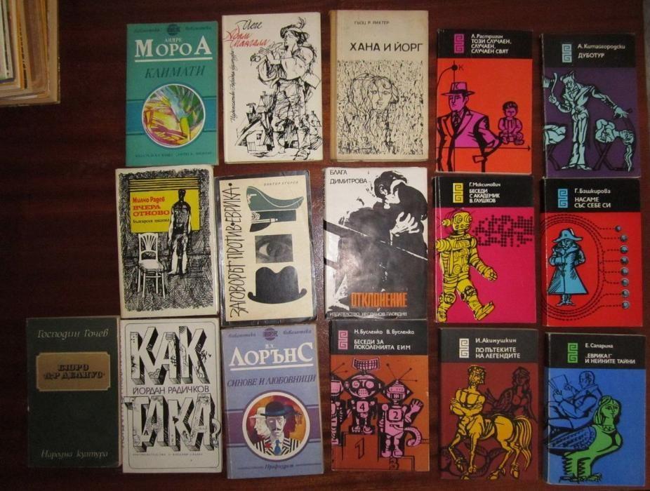 Книги - от 1лв до 10лв, шкаф Г
