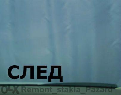 Ремонт на спукани автостъкла Пазарджик