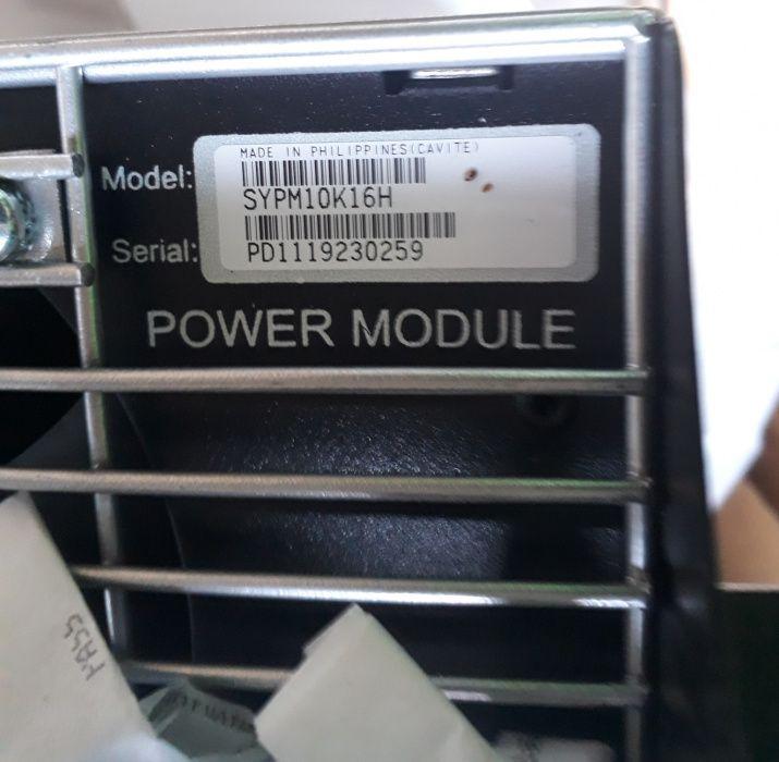 APC symmetra Power Module