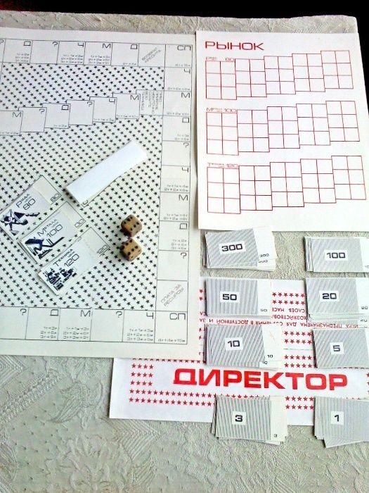 игры настольные (рулетка), кубик Рубика, змейка Рубика и другие