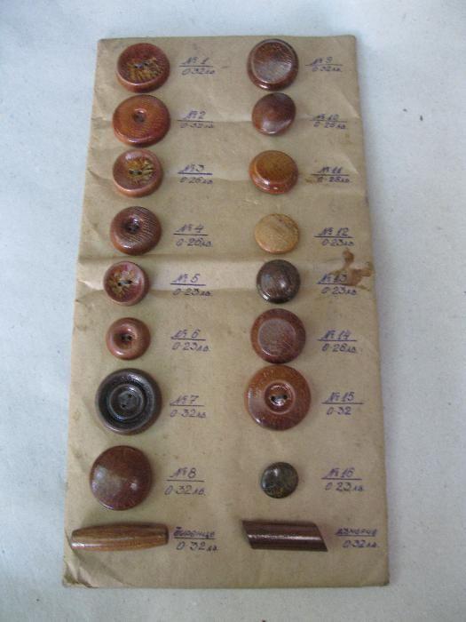 Дървени копчета за дрехи