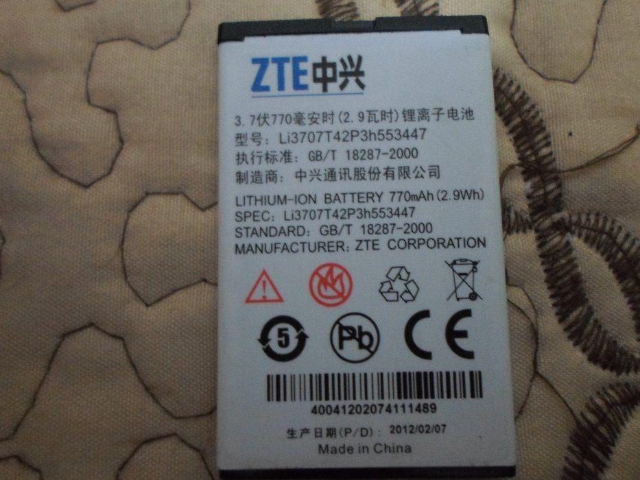 Acumulator ZTE