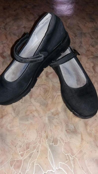 Обувь 34 размера