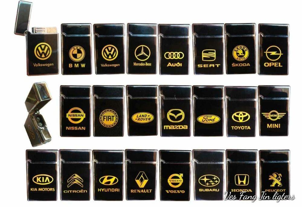 Стилни ветроустойчиви запалки с лого на най известни марки автомобили