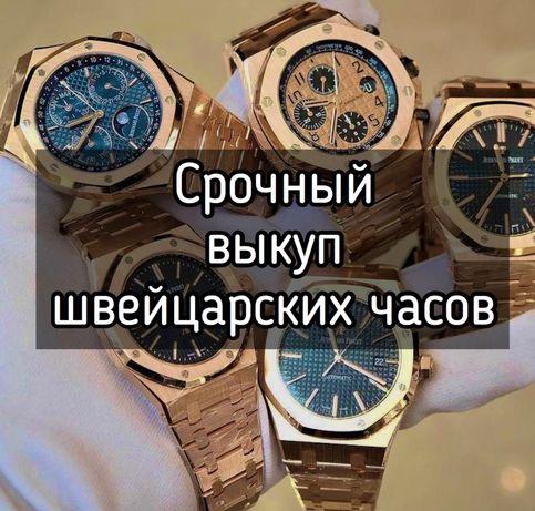 Часы ломбард астана швейцарские квартиру на часы казань сдам