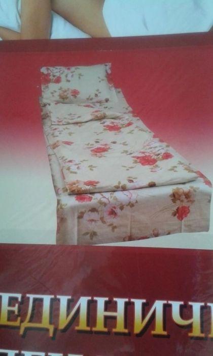 Комплект спално бельо