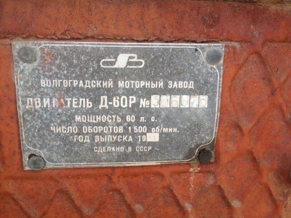 Двигатель Алтаец Д-60Р