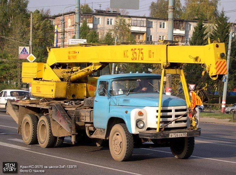 Автокран ЗИЛ 133 Г.Я