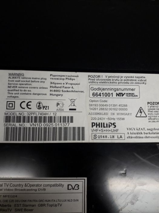 Philips 32pfl7404h display spart