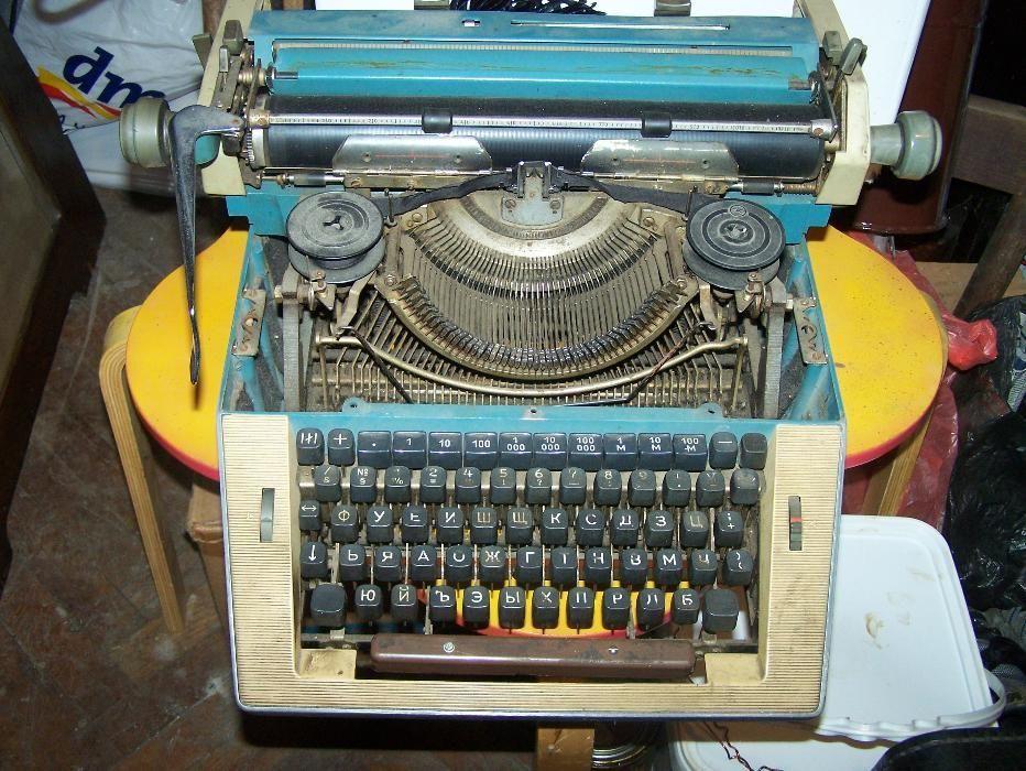 Стара пишеща машина - ДДР