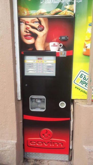 Продавам вендинг кафе автомат