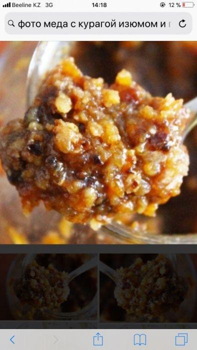 Мед с сухофруктами и грецкими орехами