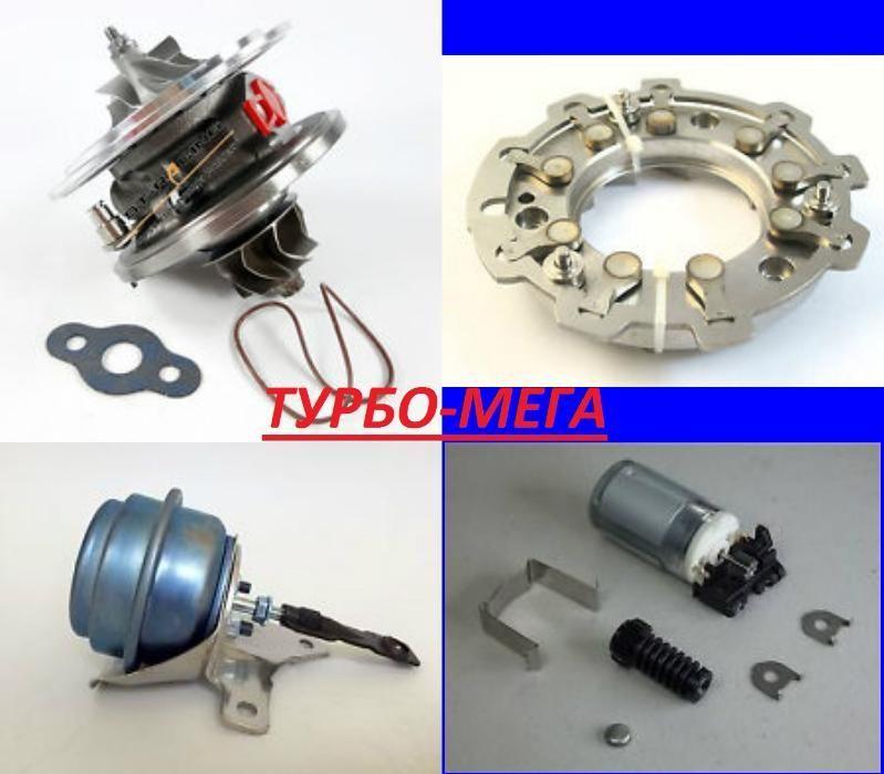 Турбо(turbo)турбина- Всички модел!Фиат/Fiat
