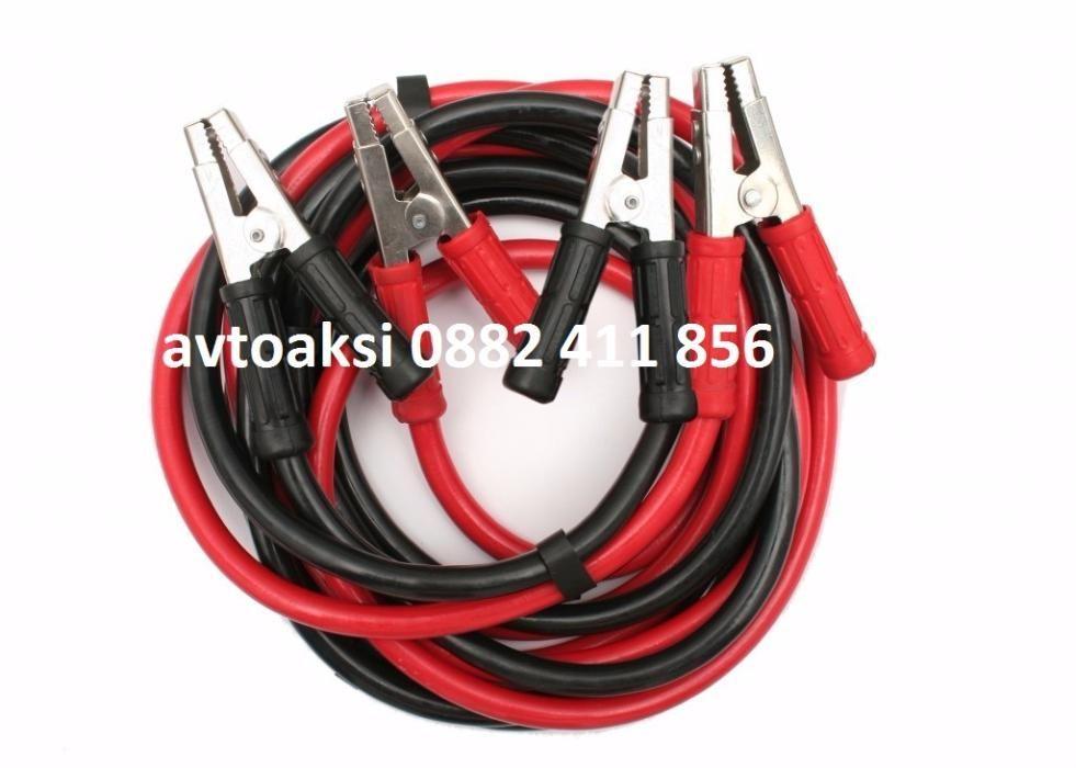 Кабели за подаване ток 1500A дължина на кабела 3,5м