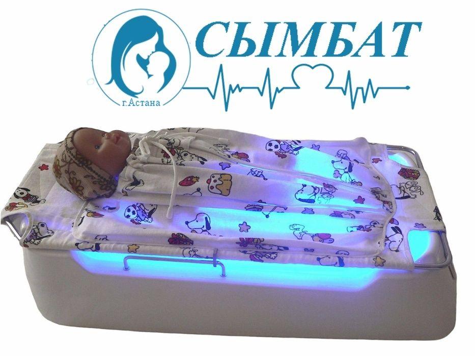 Аренда Фотолампы (облучатель) для лечения желтухи у новорожден Астана - изображение 3