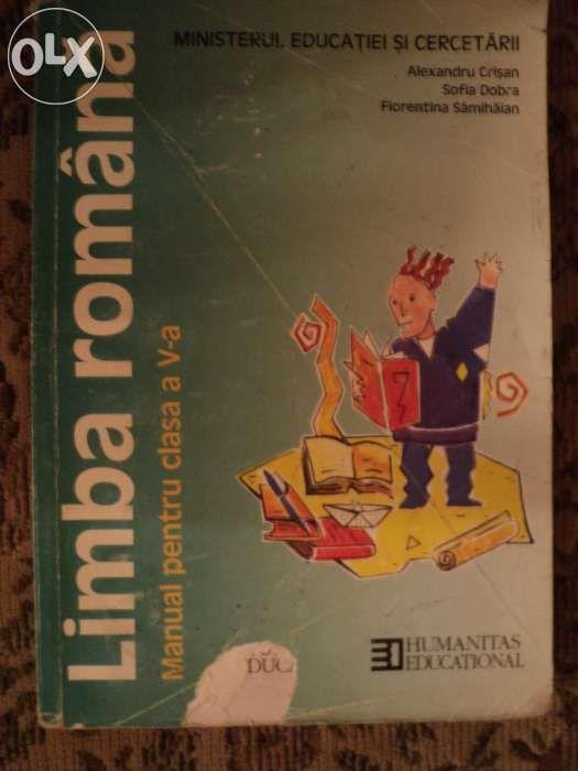 Manual Limba Romana cls aV-a
