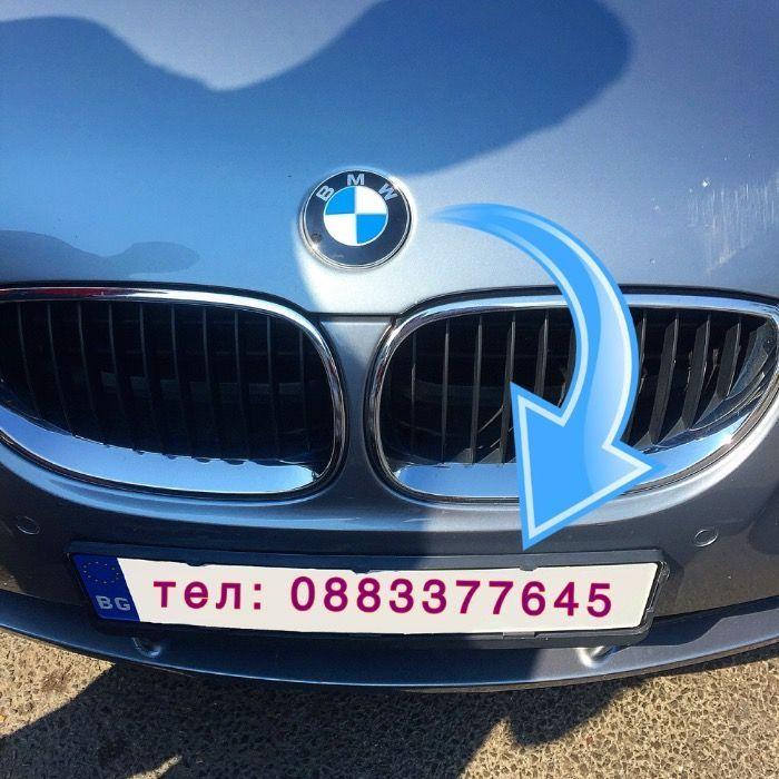 !ПРОМО! Алуминиева емблема за БМВ BMW 82, 78, 74, 68, 56, 45 и 11мм гр. София - image 7