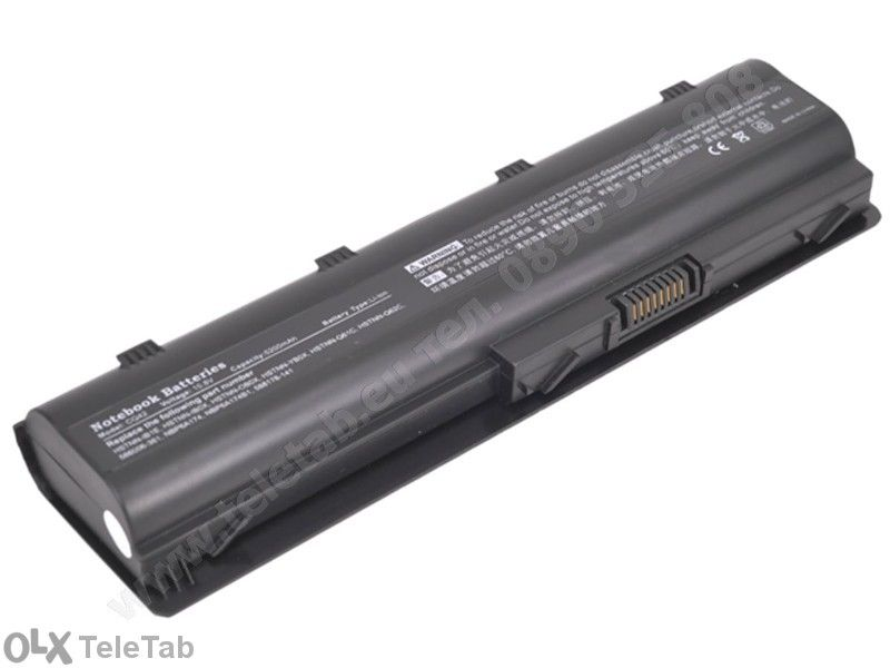 Батерия за HP Compaq G32 G42 G62 G72 dm4 dv3 dv5 CQ32 CQ42 CQ62 и др.
