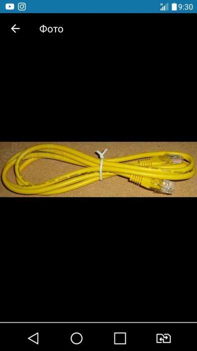 Сетевой кабель разной длинны