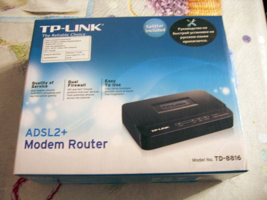 Продам роутер с модемом ADSL2+ TP-LINK TD-8816 в рабочем состоянии