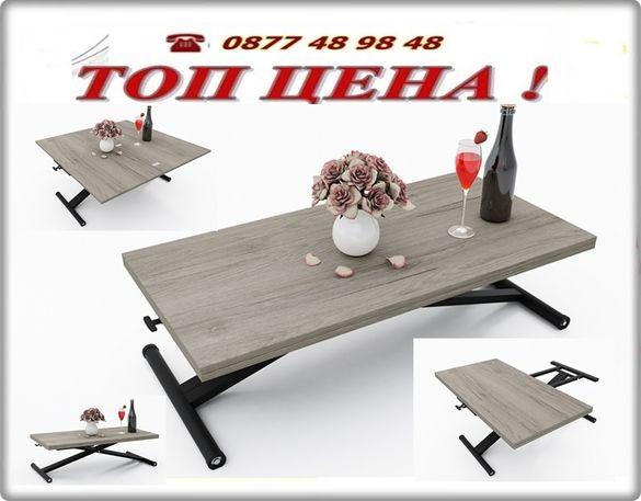 Коледна промоция на маса с повдигащ механизъм Хавана. Доставка в цялат