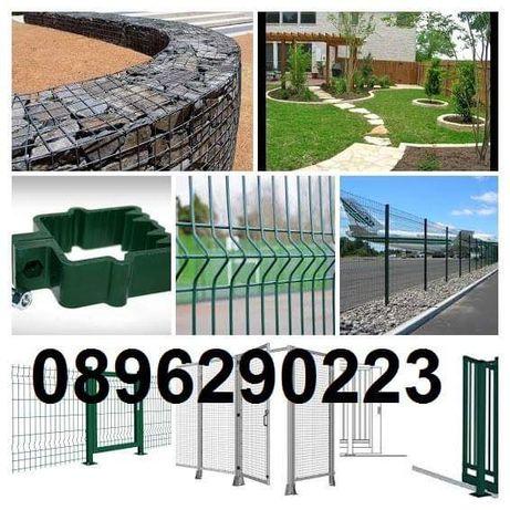 Ограда - огради,пана,мрежи,портали, градински врати, габиони.