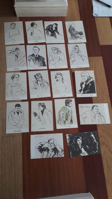 cărți postale 1967